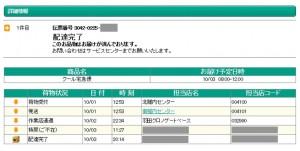kaniyoshi-201510-1