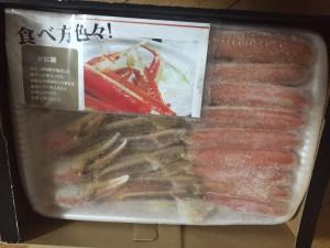 kaniyoshi-201510-4