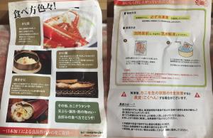 kaniyoshi-201510-5
