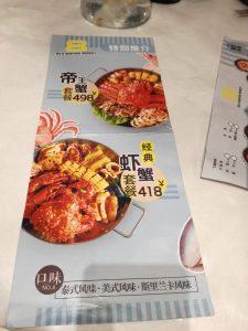 No8_Seafood_1